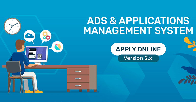 Apps & Applications Management System - Apply Online Version 2.x.